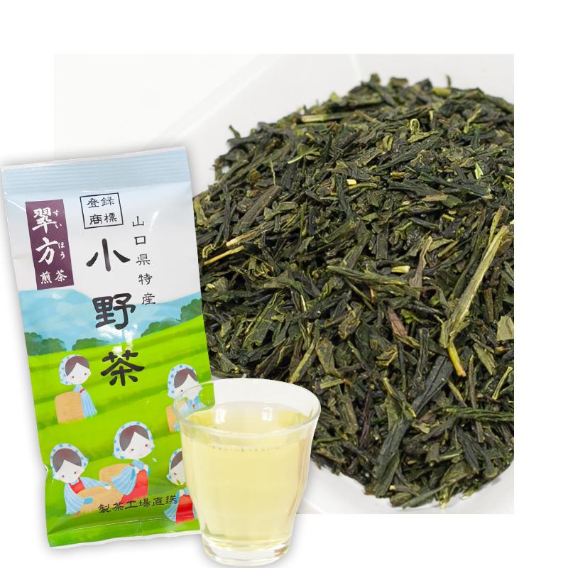 煎茶「翆方」100g画像1