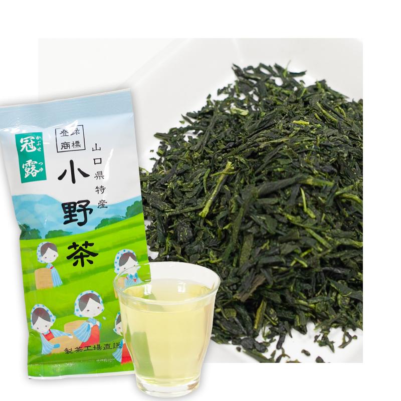 煎茶「冠露」100g画像1