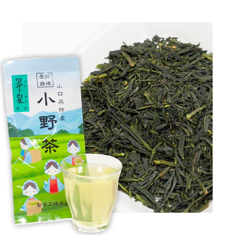 煎茶「翆泉」80g画像1