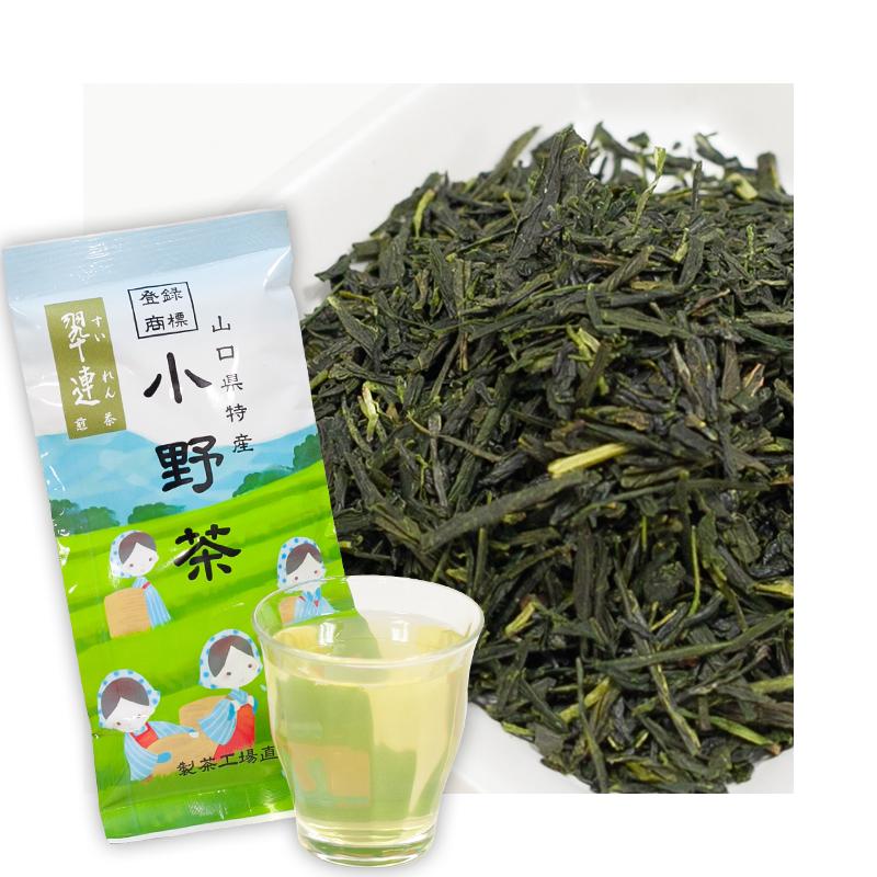 煎茶「翆連」100g画像1