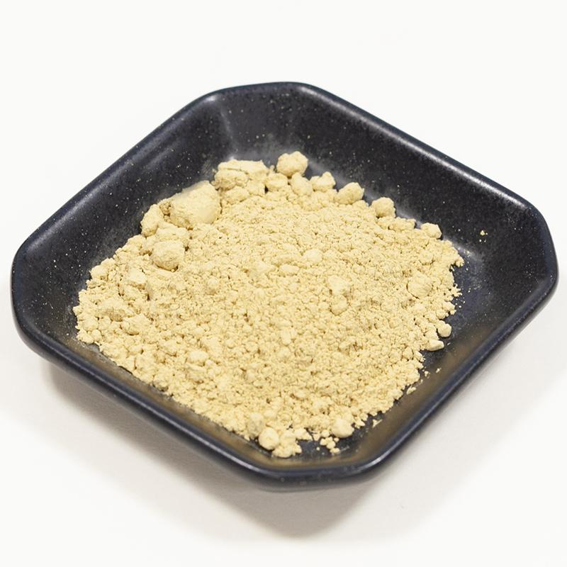 健康茶「肌艶」40g オリーブ葉粉末にコラーゲン配合画像3