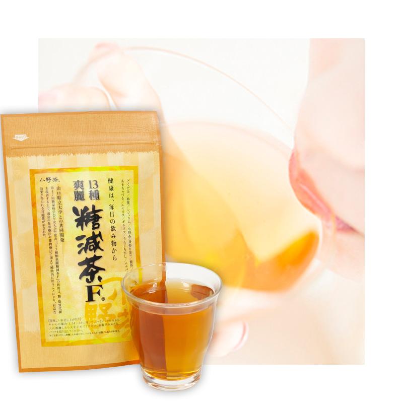 健康茶「13種糖減茶」5g7包 ティーバッグ画像1