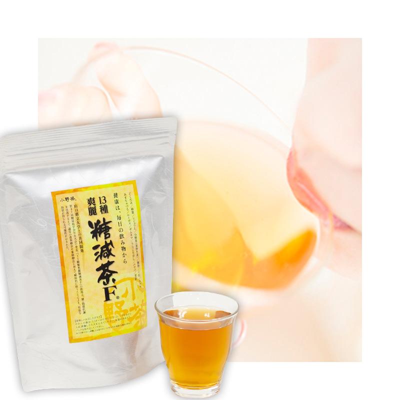 健康茶「13種糖減茶」5g30包 ティーバッグ画像1