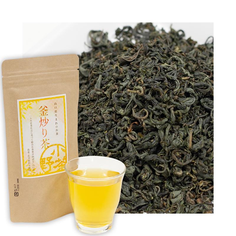 小野茶「釜炒り茶」50g画像1