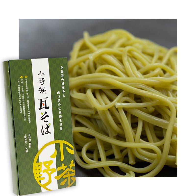 小野茶の風味香る「瓦そば」50g4束(つゆ付)画像1