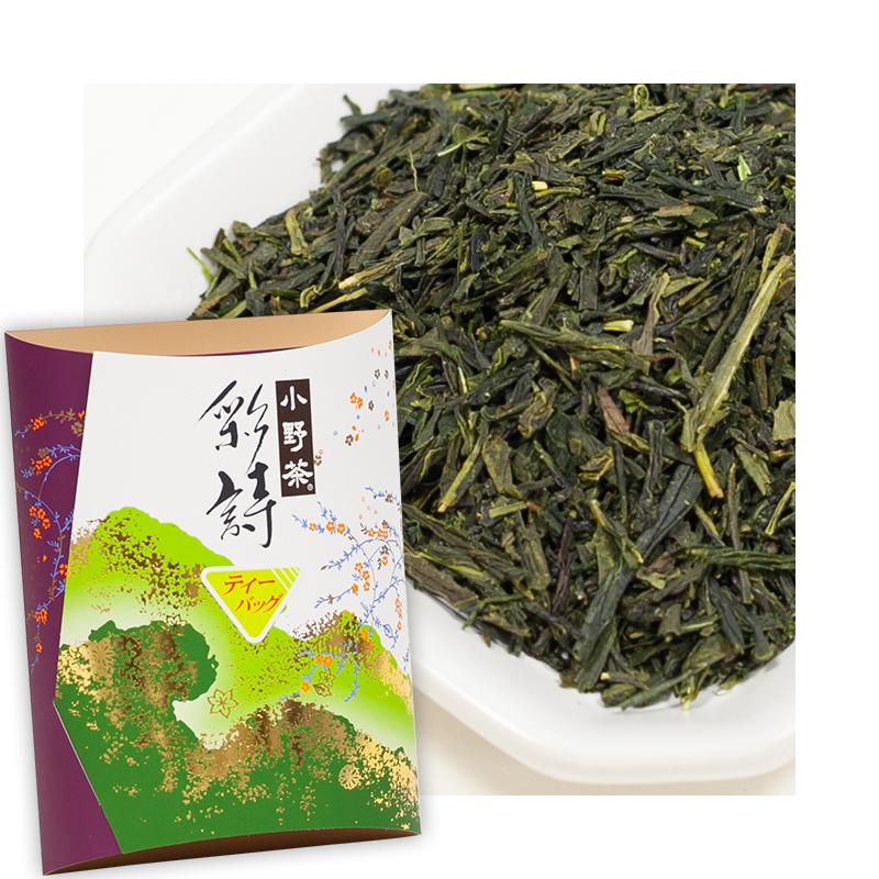 小野茶ギフト「煎茶 彩詩」2g30包画像1