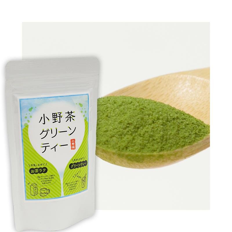 小野茶グリーンティ 150g画像1