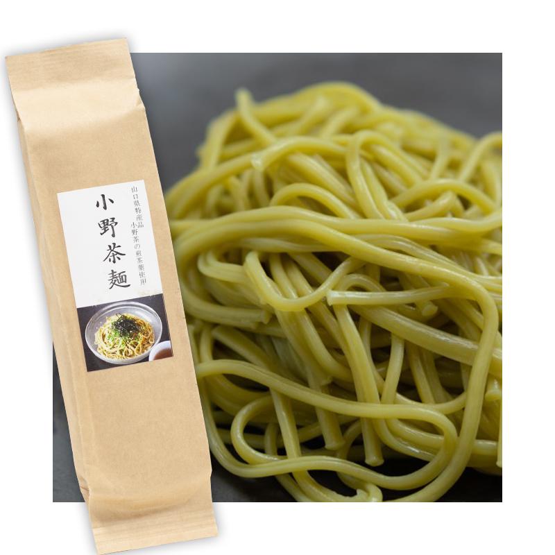 手造り少量生産のこだわり「小野茶麺」50g4束画像1