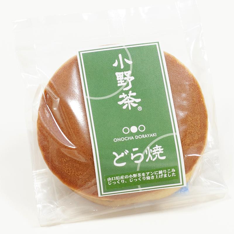 小野茶どら焼き画像3