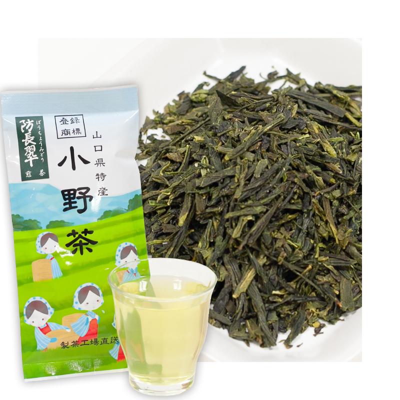 小野茶「防長翠」100g画像1