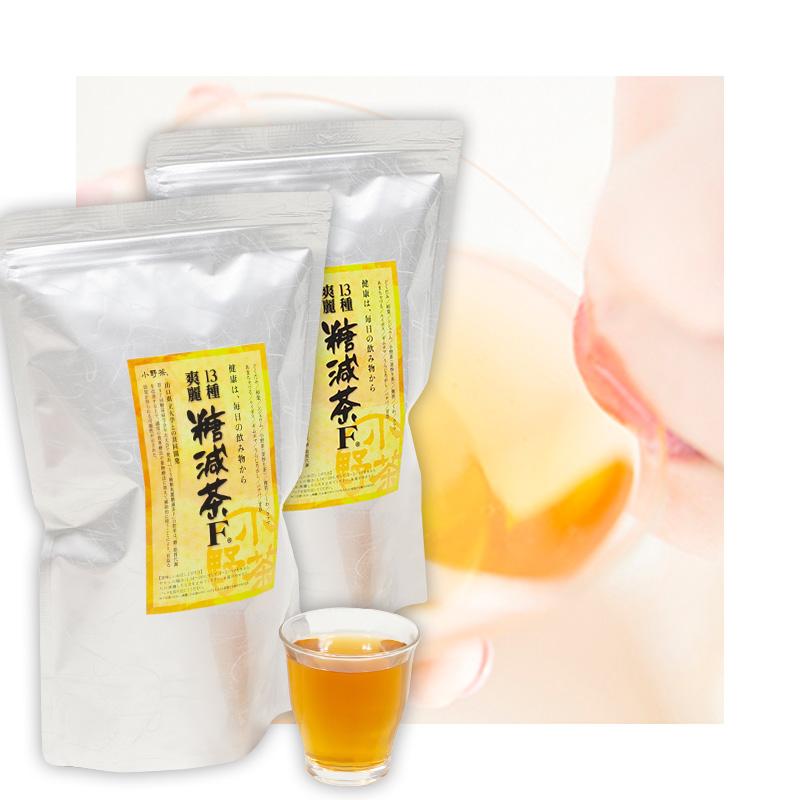 健康茶「13種糖減茶」5g60包 ティーバッグ 2袋セット画像1