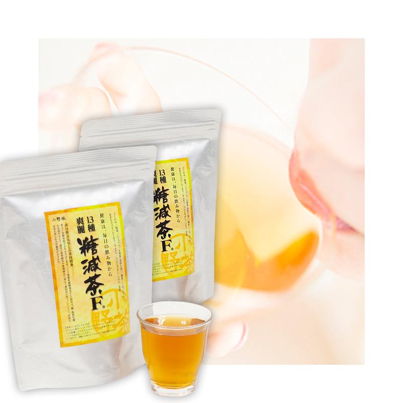 健康茶「13種糖減茶」5g30包 ティーバッグ 2袋セット画像1