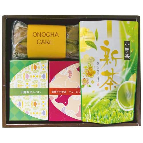 D:小野茶新茶 100g×1袋、小野茶釜炒り茶 2g×15袋、小野茶せんべい 5枚、小野茶ケーキ 250g画像1